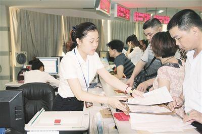 漳州事业单位改革进展分类、清理、配套三管