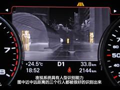 奥迪 奥迪(进口) 奥迪A8 2011款 3.0TFSI quattro豪华型(213kW)