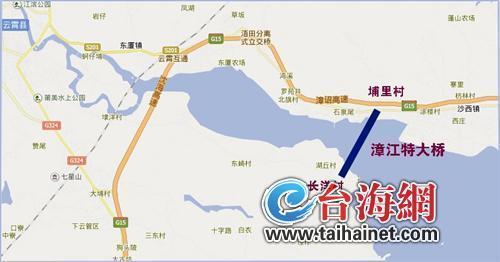 漳江湾特大桥及连接线工程是国省道干线