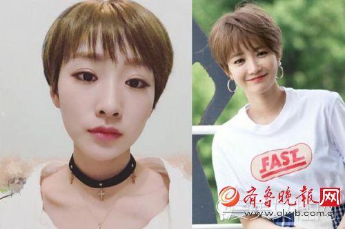 《她很漂亮》高俊熙被赞史上最帅女二 美到大家都爱模仿她!