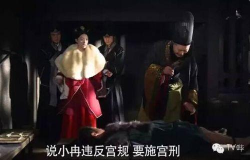 侍寝视频_no.4 芈月被逼至绝境选择侍寝大王竟是心理学医生?