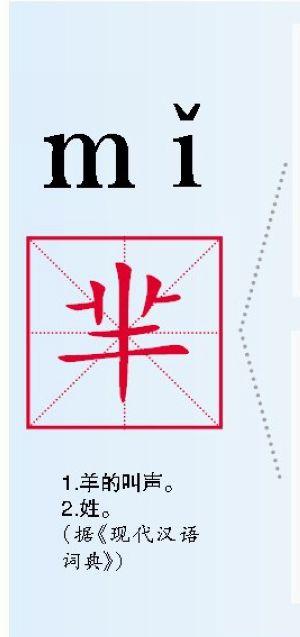中国人口数量变化图_景姓人口数量