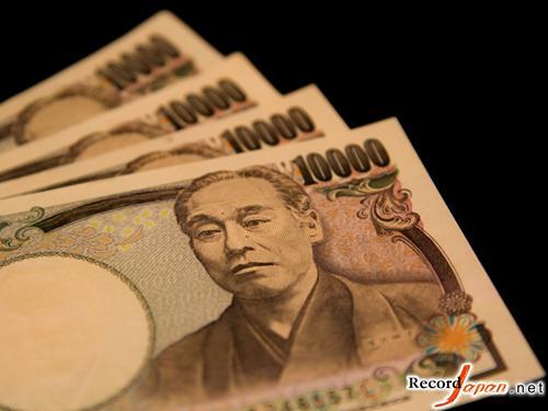 v语文显示日本超1成高中生零花钱高于工薪族2017语文真题高中学科图片