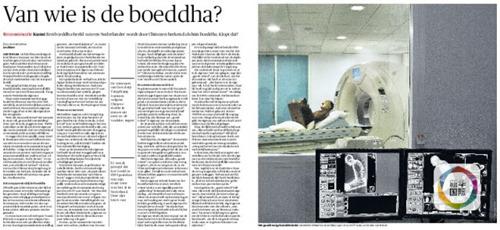 荷兰《新鹿特丹商报》文章