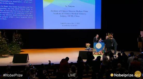 屠呦呦在诺奖获得者报告会上发表演讲