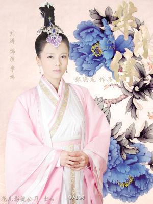 演员刘涛价值400万珠宝在丹麦失窃 嫌犯已被捕
