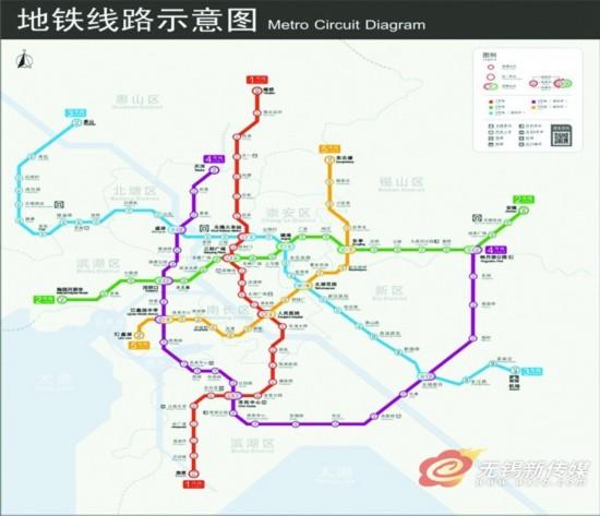 无锡地铁3号线一期及1号线南延线2016年将开工