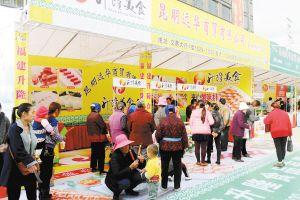 冷冻食品批发各种海鲜_云南省首届冷冻食品交易节正式揭幕
