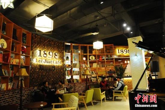 创业故事杂志_兰州咖啡馆里的创业故事