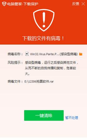 """反病毒_窃取用户短信恶意病毒来袭疯狂""""分裂""""对抗杀软"""