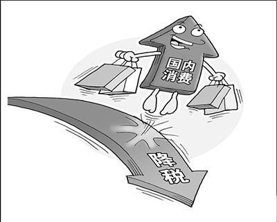 新一轮关税调整带来哪些利好?