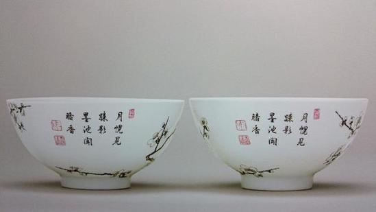 清雍正 珐琅彩题诗梅花纹碗(一对)