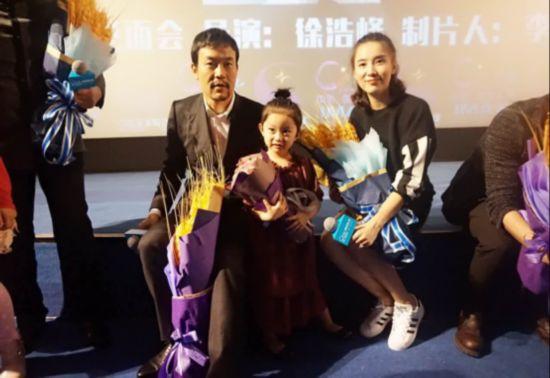 《师父》抵深圳 小童星方丽媛与影帝影后互动