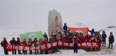 青海湖景区工作人员携手中华小记者开启青海湖冬季旅游
