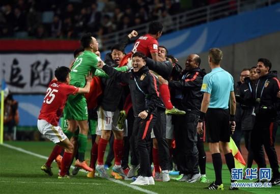 (体育)(1)足球――世俱杯:中国广州恒大胜墨西哥美洲