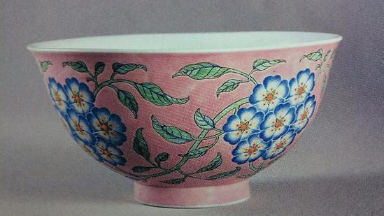 清康熙 珐琅彩粉红地花卉纹御制碗 直径13.3厘米