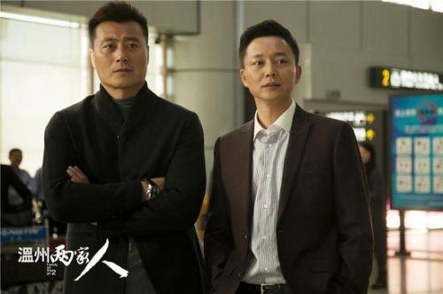 温州两家人22、23集 电视剧全集1-36分集剧情介绍至大结局