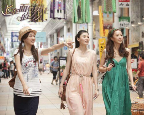 唐嫣长在面包树上的女人9、10集 电视剧全集1-36集剧情介绍大结局