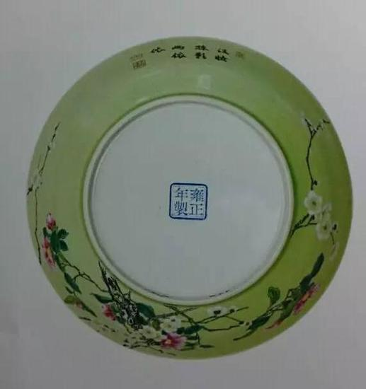 清雍正 珐琅彩题诗花卉纹盘(盘底图)