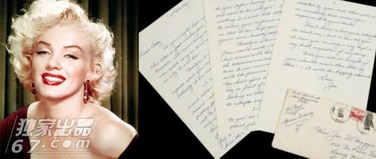 玛丽莲-梦露与前夫的情书被拍卖