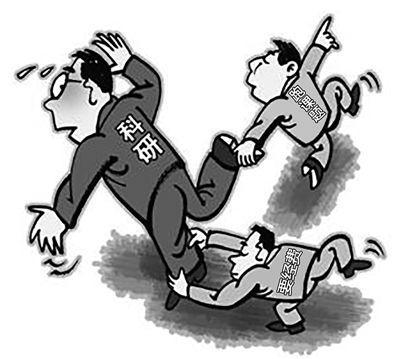 党报关注青年学者待遇:北京工资7000房租400