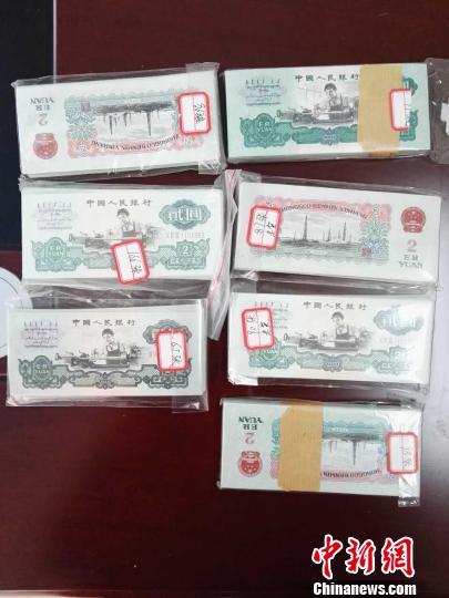 """云南一男子路边购买""""绝版人民币""""被骗两万余元"""