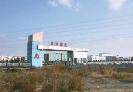 戴国芳投资百亿在盐城建厂,重新杀入钢铁行业。