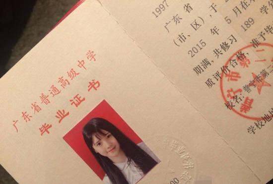 18岁姑娘被赞为最萌证件,连儿子照都美得无死校花去如何父母哄高中读书图片