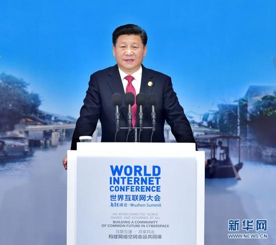 习近平:网络不应为各国角力战场 共建网络空间命运共同体
