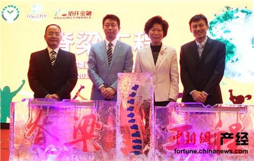 关注青少年脊柱健康中国脊梁工程项目公益活动启动