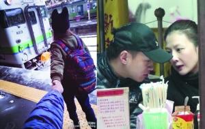 何润东曝光恋情否认今年完婚女友默默守候8年