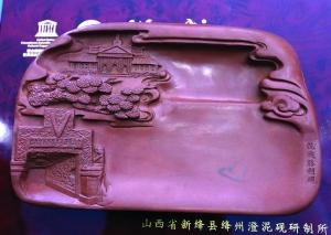 南京江東門紀念館獲贈22塊抗戰系列絳州澄泥硯