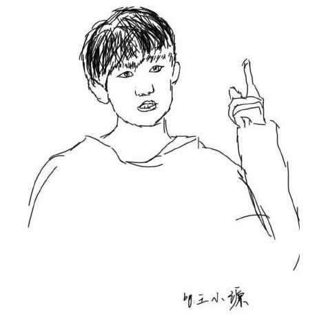 王源晒漫画自画像 王俊凯女朋友李佳宁背景曝光
