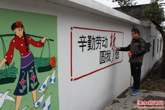 溧水一毕业大学生绘制壁画创业 获得天使投资