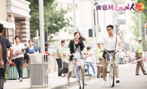 《长在面包树上的女人》37、38集剧情  唐嫣电视剧全集1-36分集剧情大结局