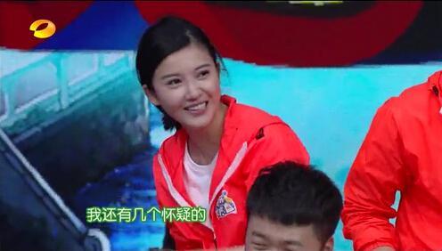 最新快乐大本营中杨子珊完全换了一张脸?《重返20岁》就整了?