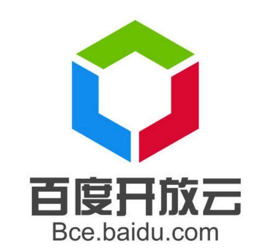 百度开放云携手开源中国