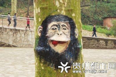 """黔灵山 树上彩绘""""动物世界"""""""