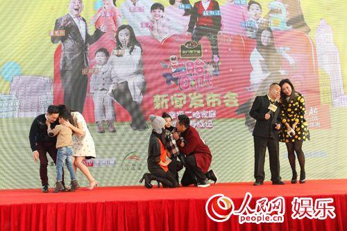 《二胎时代》北京卫视将播 曹颖感慨生二胎要慎重