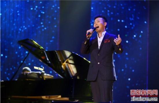 """刘和刚""""最美父亲""""河北演唱会唱响燕赵大地"""