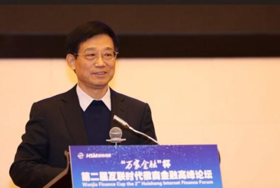 王鹤龄:世界最大的互联网金融企业必将出现在中国
