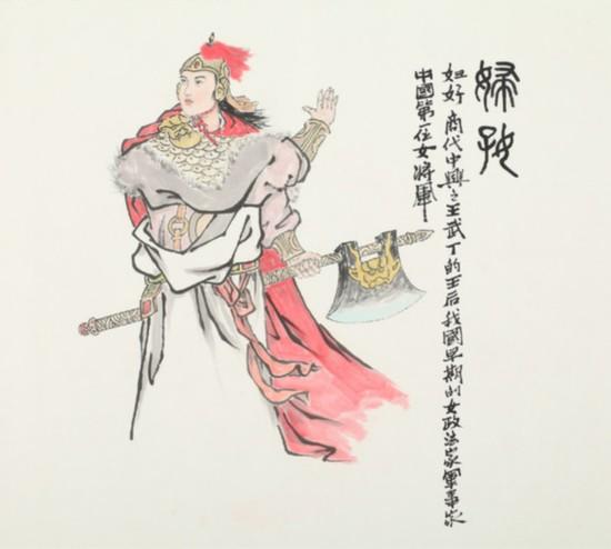 """中国古代十大""""巾帼英雄"""" - 李穗丰 - lee6963936"""