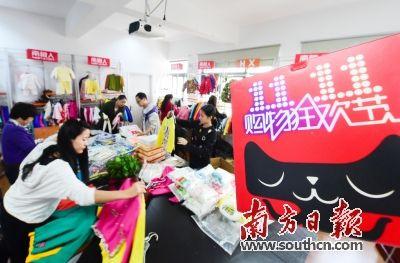 小额创业贷款_珠海开网店也可申请创业小额贷款