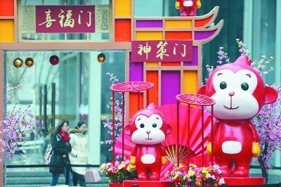 猴年造型景觀亮相南京街頭 喜迎新年到來