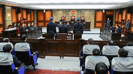 广州市委原书记万庆良今日受审被控受贿超亿元