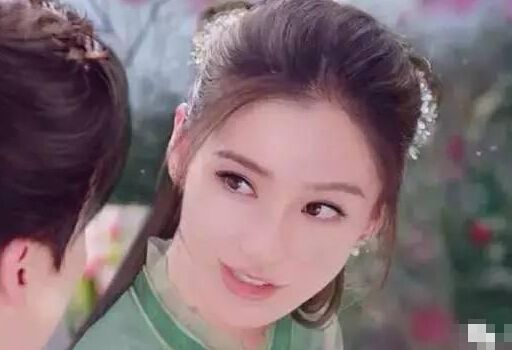 《诛仙》女主碧瑶竟是赵丽颖!
