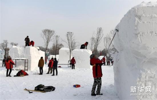 第22届全国雪雕赛冰城开铲(图)