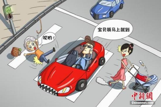 重庆动漫画漫画推广交通安全在民警宣传--全国--人民网无覆盖韩国漫画图片