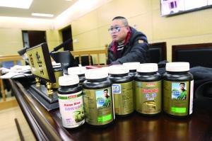 消费者称鱼油胶囊无效果 起诉代言人姚明索赔1分钱