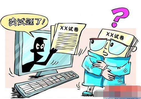 泄题答案_咸阳高中统考泄题考前答案传开14选择题13道